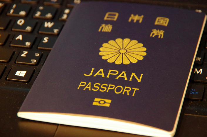 <em>The Japanese passport has been ranked the most powerful in the world (Flickr)</em>