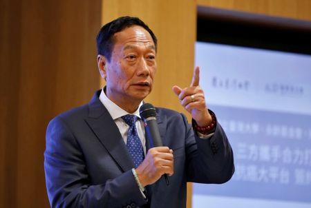 Terry Gou, chairman of Hon Hai Precision Industry, better known as Foxconn, attends the Cancer Moonshot news conference in Taipei