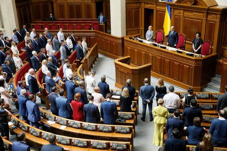 Members of the Ukrainian parliament attend a session in Kiev