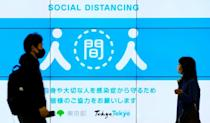 Japan's virus outbreak has been comparatively small, with under 10,000 deaths recorded