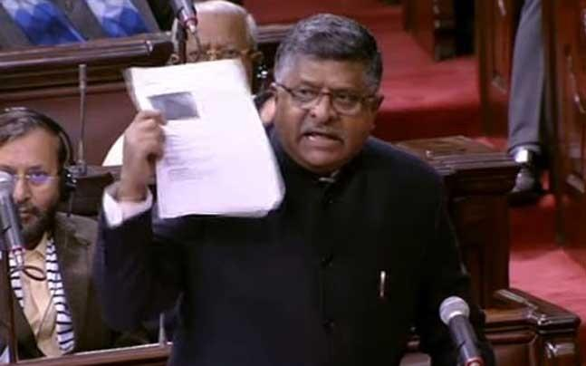 <p>After Law Minister Ravi Shankar Prasad tabled the Bill outlawing instant triple talaq, Finance Minister Arun Jaitley told the Opposition that it can't be referred to a select committee. </p>
