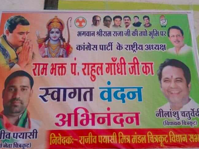 Is Rahul Gandhi really a