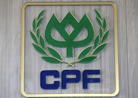 FILE PHOTO: The logo of CPF (Charoen Pokphand Foods) is pictured at its office in central Bangkok