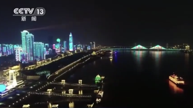 A celebratory light show at midnight in Wuhan. Source: CCTV