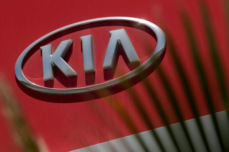 FILE PHOTO: Logo of Kia Motors is seen at the manufacturing plant in Pesqueria