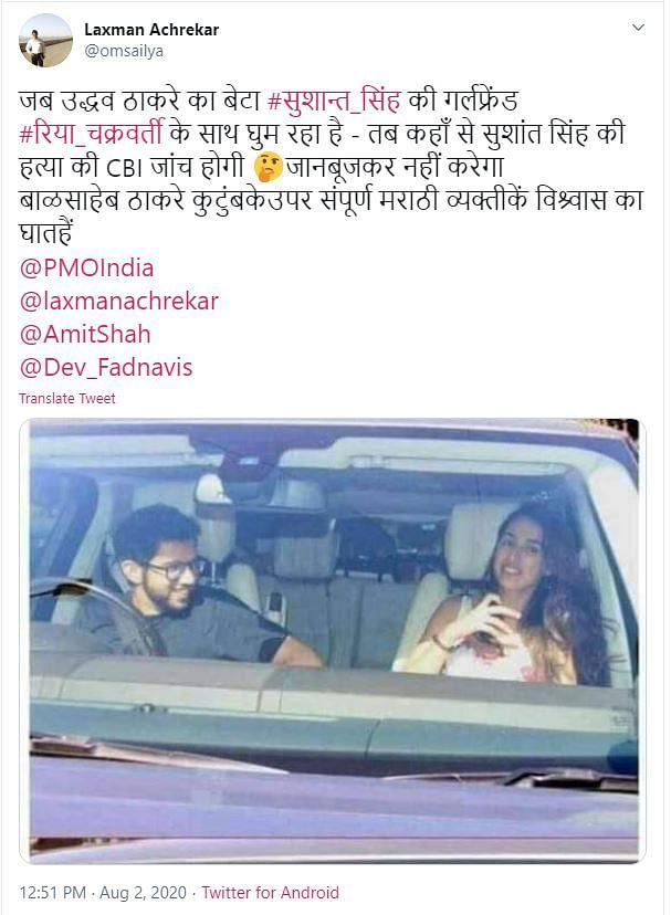 A photo of Bollywood actor Disha Patani with Aaditya Thackeray is being shared with a claim that it shows actor Rhea Chakraborty with the politician.