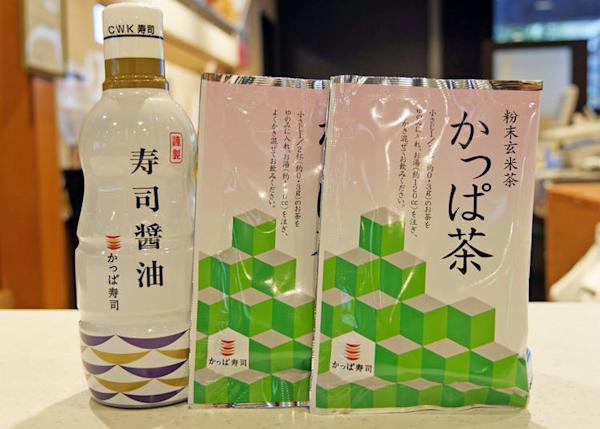 """Kappa Sushi soy sauce for sushi"" (45- yen + tax) and ""Kappa Tea"" (powdered brown rice tea)"" (216 yen + tax) *also available in original cans"