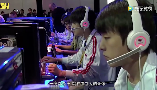 Team WE's 2011 IEM Guangzhou lineup (15w)