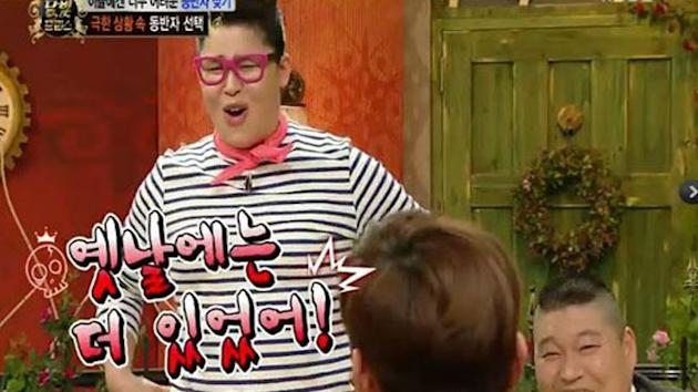 TVXQ Max Changmin's Ideal Type is a Woman like Lee Young Ja