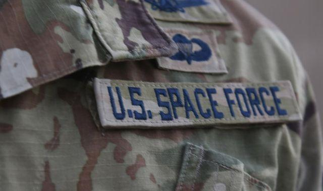 US Space Force begins its first mission... in the Middle East