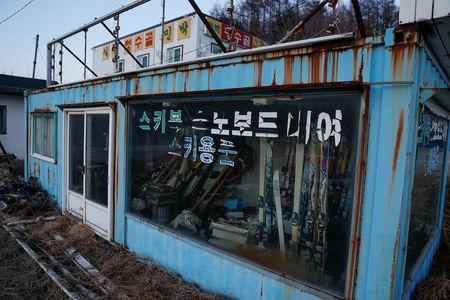 FILE PHOTO: A ski shop is seen at the abandoned Alps Ski Resort located near the demilitarized zone separating the two Koreas in Goseong, South Korea, February 6, 2018. REUTERS/Jorge Silva