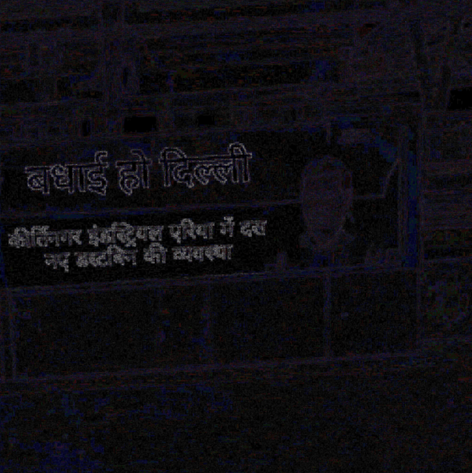 """<div class=""""paragraphs""""><p>The ELA showed that the text in Hindi did not feature in the original image.</p></div>"""