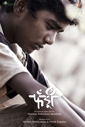10. Fandry (Marathi): Nagraj Manjule's Fandry is an outstanding film, and considering it's his debut, it's truly commendable. It plays on the elements of caste discrimination and self-identity in rural Maharashtra, and is perfect example of how Marathi cinema is years ahead of Hindi cinema in terms of ideas and skills.
