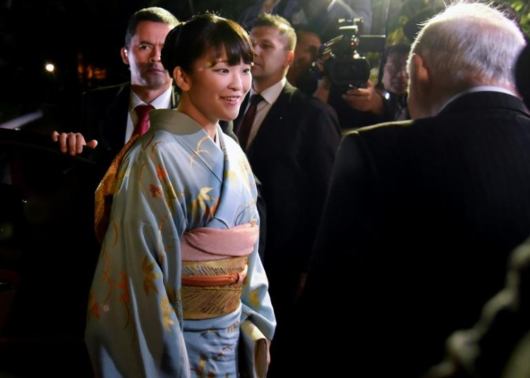 The upcoming engagement of Emperor Akihito's granddaughter, Princess Mako, to a commoner, will cost the princess herroyal status in a move that highlights the male-dominated nature of Japan's monarchy as it faces a succession crisis