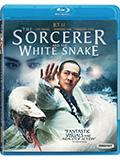 The Sorcerer and the White Snake Box Art