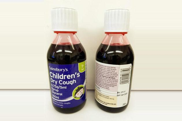 One of the recalled cough syrups: Sainsbury's Children's Dry Cough 0.75g/5ml Syrup - 275V1 - exp 01/09/2020.