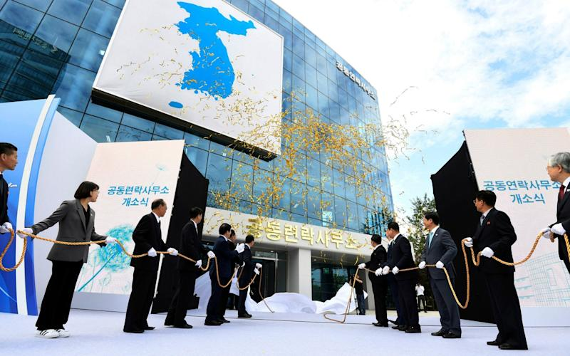 North Korea announced it would withdraw from the inter-Korean liaison office opened in September - KOREA POOL via YONHAP