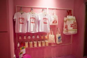 The playground's merchandise. Photo: Carolyn Teo/Coconuts