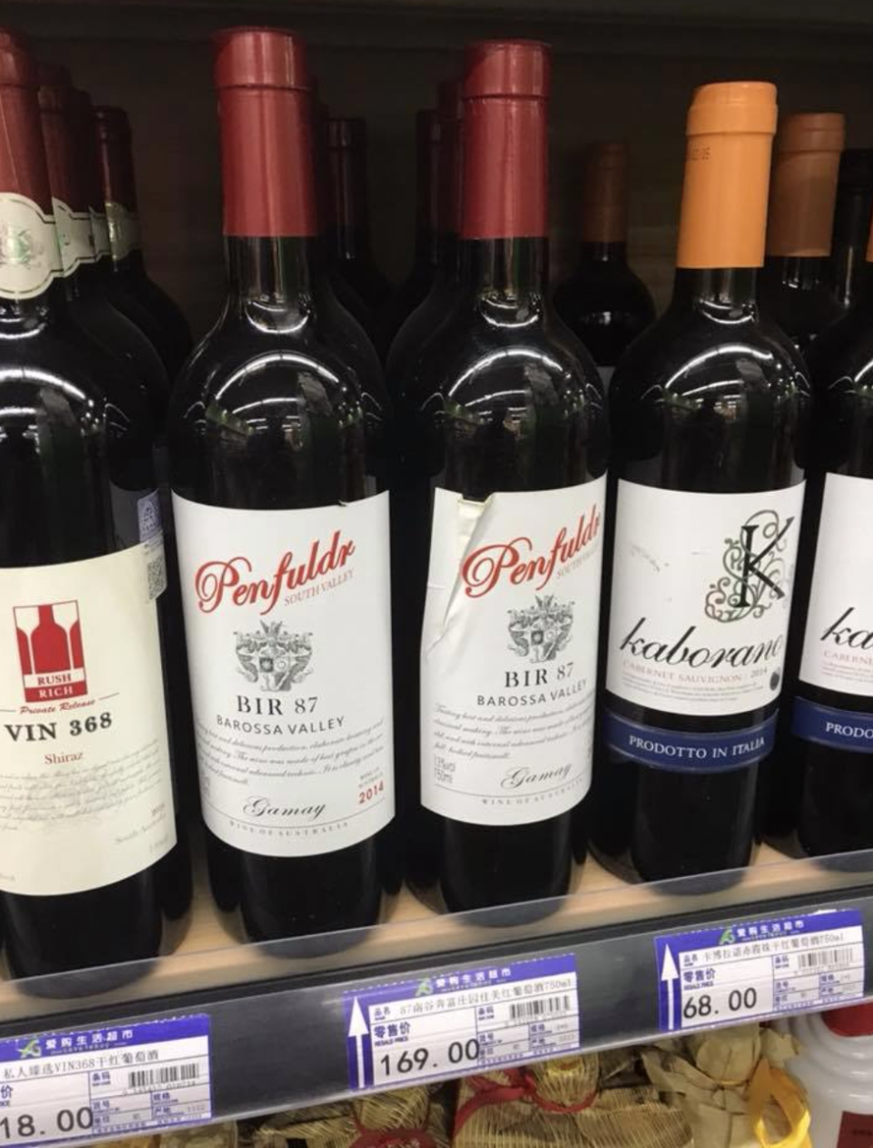 A number of different wine labels have emerged in China that appear to imitate Penfolds. Source: Twitter