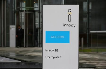 FILE PHOTO: Innogy logo before the company's annual news conference in Essen