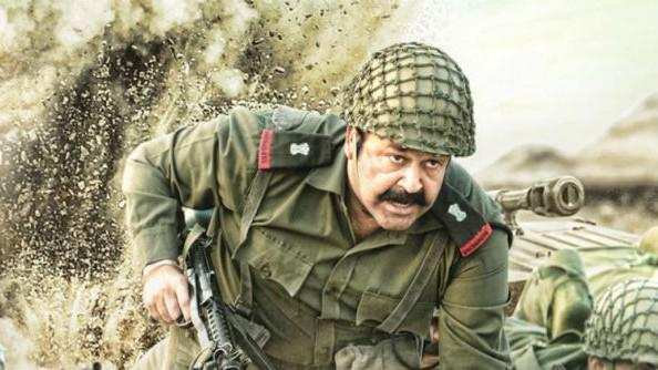 Mohanlal Is Back as an Army Man in '1971: Beyond Borders'
