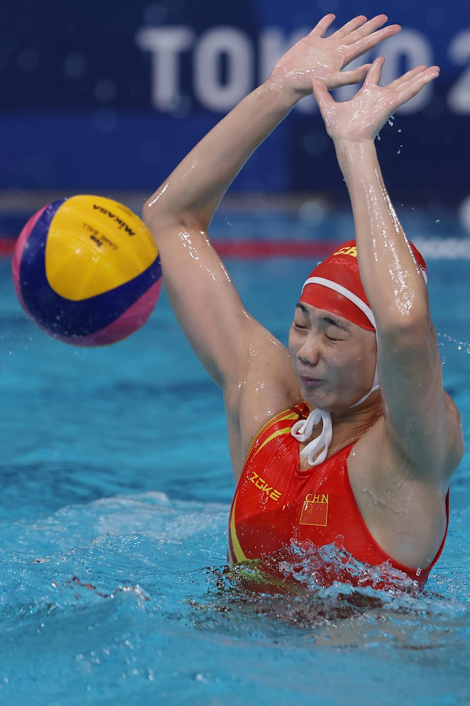 <p>Yineng Shen of Team China makes a save during the Women's Classification 5th-8th match between China and the Netherlands on day thirteen of the Tokyo 2020 Olympic Games at Tatsumi Water Polo Centre on August 05, 2021 in Tokyo, Japan. (Photo by Al Bello/Getty Images)</p>