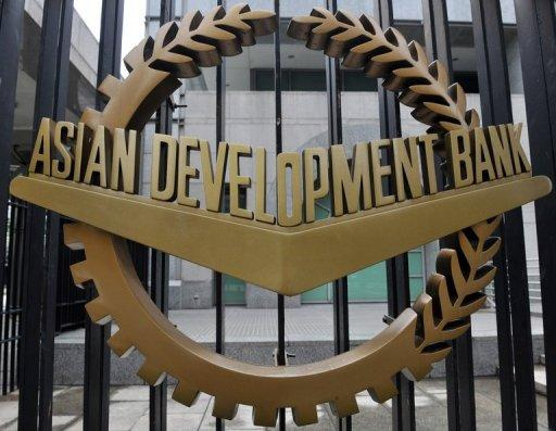 The Asian Development Bank said it hoped to raise about $12 billion to fund its key soft loan facility