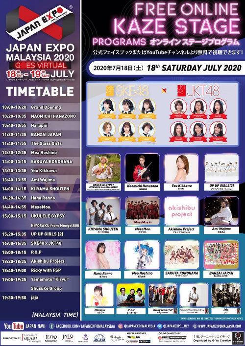 The full list of performers and activities can be found at www.japanexpomalaysia.com and www.gyucreative.com.