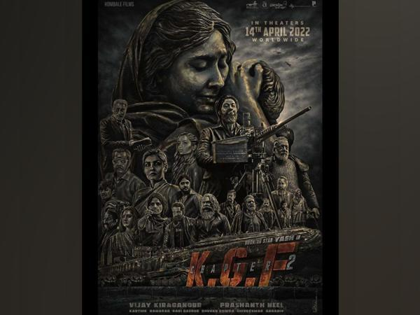 Poster of 'KGF: Chapter 2'