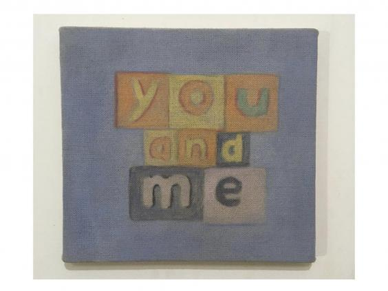 You and Me by Ben Walker