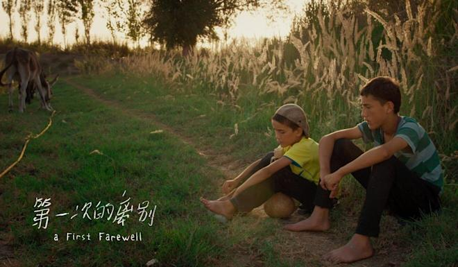 The Chinese film A First Farewell was among those being screened on Monday. Photo: Handout