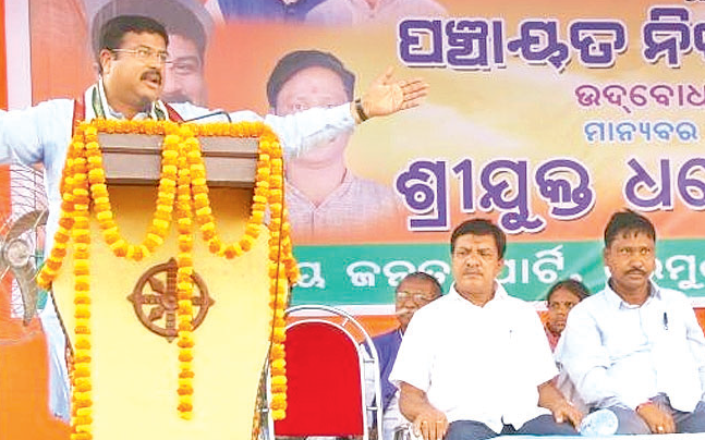 BJP is in no mood to relax, plans to kick-start Mission 2019 in Odisha