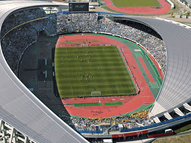 Tokyo Olympics 2020: Mayor of Rifu, city scheduled to host football matches, bemoans lack of government funds