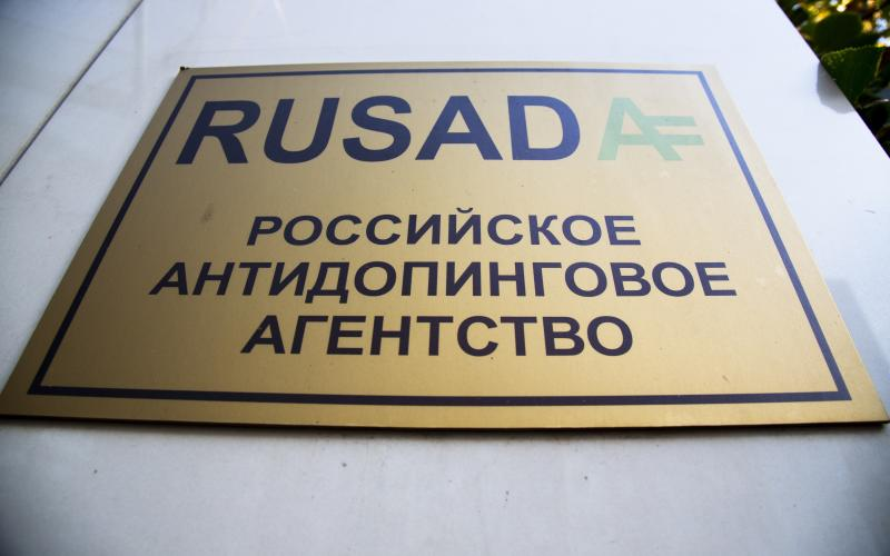 "A sign reading ""Russian National Anti-doping Agency RUSADA"" on a building in Moscow, Russia, Thursday, Sept. 20, 2018. The World Anti-Doping Agency has reinstated Russia, ending a nearly three-year suspension caused by state-sponsored doping. (AP Photo/Alexander Zemlianichenko)"