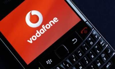 Vodafone Gets £1bn Nod For City Data Firm