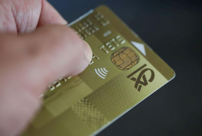FILE PHOTO: Credit Agricole bank logo is seen on a credit card in this picture illustration taken in Bordeaux, Southwestern France