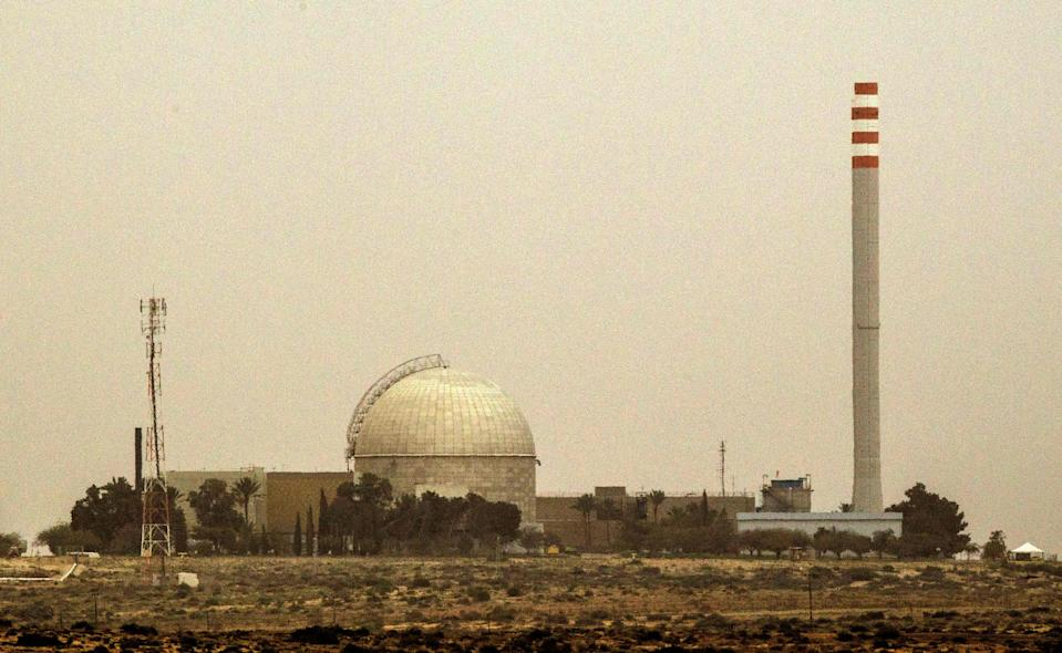 <p>The missile came within 20 miles of the Dimona nuclear reactor in the southern Israeli Negev desert</p> (AFP/Getty)