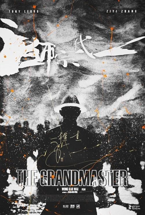 'The Grandmaster' poster signed by Wong Kar Wai was also auctioned