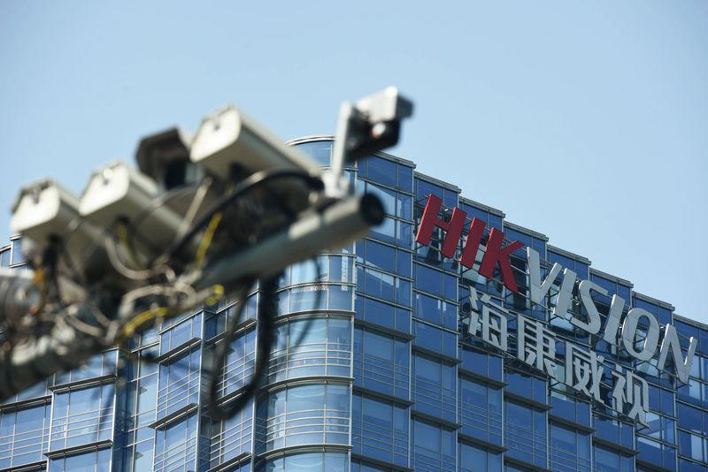 Surveillance cameras are seen near the headquarters of Chinese video surveillance firm Hikvision in Hangzhou