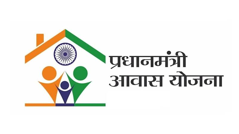 Pradhan Mantri Awas Yojana: Process to get home loan subsidy