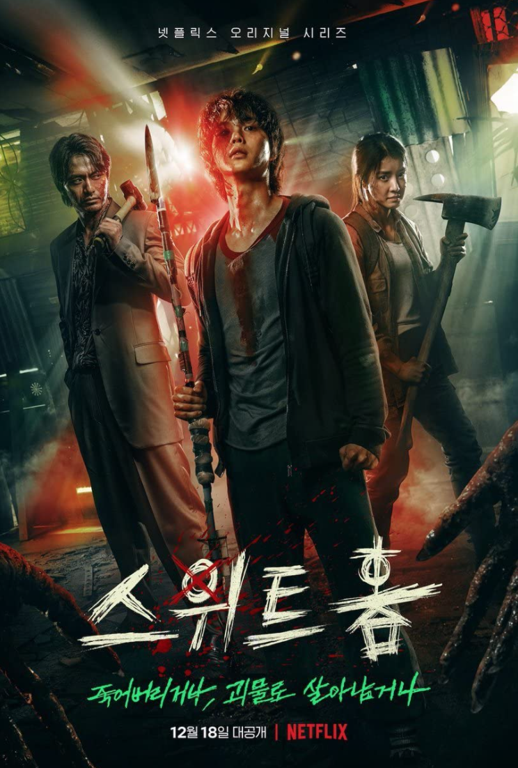 """<p>The Korean horror series reached <a href=""""https://www.koreatimes.co.kr/www/art/2020/12/398_301508.html"""" rel=""""nofollow noopener"""" target=""""_blank"""" data-ylk=""""slk:#3 on Netflix's Top 10 list"""" class=""""link rapid-noclick-resp"""">#3 on Netflix's Top 10 list</a> shortly after it's release in December 2020. Those who love the zombie genre will get hooked on this apocalyptic show that follows the life of Cha Hyun-soo (Song Kang) who moves into a rundown apartment complex after his family is killed in a car accident. As people in the city start to turn into terrifying monsters of various forms, Cha and his fellow band of misfit survivors have to fight to protect humanity.</p>"""