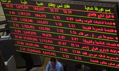Presidential address cushions stock market fall after weekend of violence
