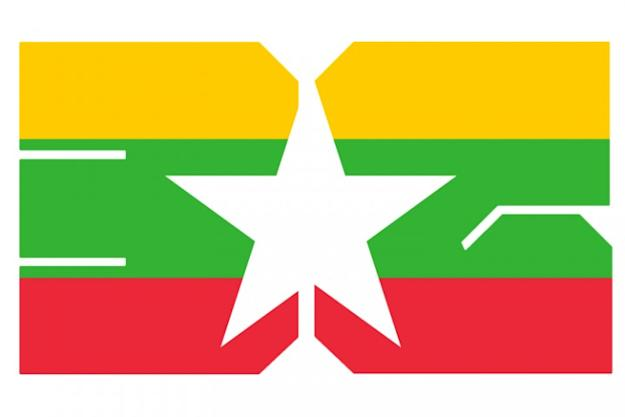 3G Service Coming to Myanmar Next Year