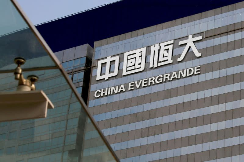 FILE PHOTO: FILE PHOTO: An exterior view of China Evergrande Centre in Hong Kong