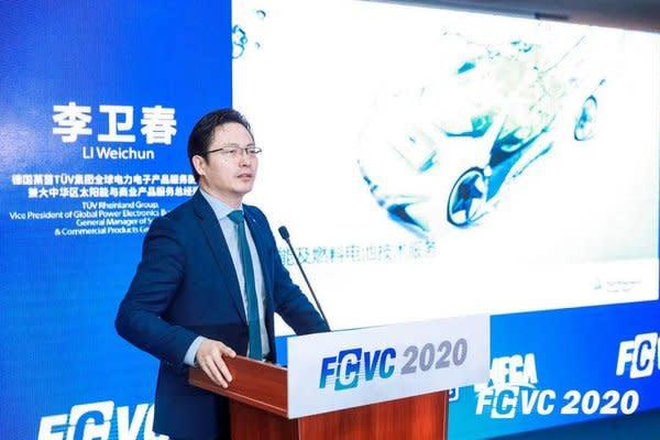 Li Weichun, Global Head of Power Electronics Business Segment and General Manager of Greater China Solar & Commercial Products at TUV Rheinland