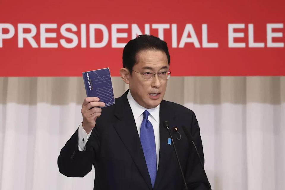 More on Japan's 100th Prime Minister