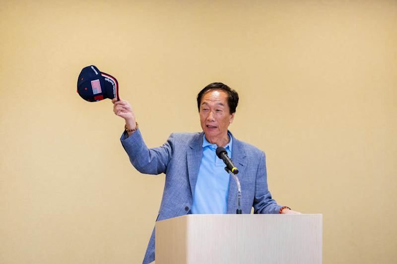 Foxconn's Gou Takes Step Toward Possible Taiwan Presidency Bid