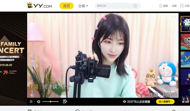 The growth of live-streaming in China has transformed the way many people shop. Photo: Screengrab