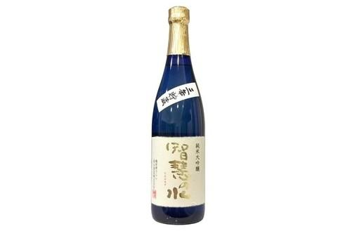 SAKE TO GO: Alcohol Delivery of Sake From Japan's Oldest Brewery