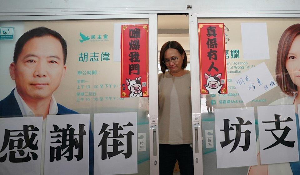 Rosanda Mok is one of at least 208 opposition district councillors to recently give up their seats. Photo: Felix Wong